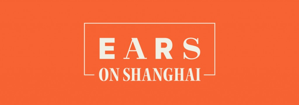 Event_Ears_on_Shanghai_Banner_1140x4002